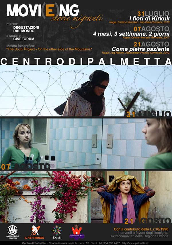 MOVI(E)NG storie migranti   rassegna di cinema dal Mondo al Centro di Palmetta